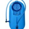 Camelbak Antidote Reservoir With Quick Link System 2.0L/70O