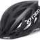 Giro  Athlon Matt White / Silver Small Helmet